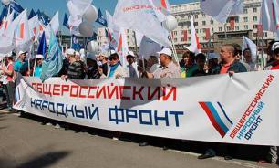 """СМИ: Власти ряда регионов устроили """"охоту"""" на активистов ОНФ"""