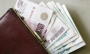 Жители России стали брать меньше микрозаймов