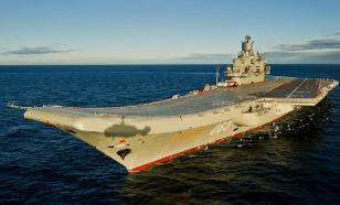 """Крейсер """"Адмирал Кузнецов"""" загорелся во время ремонта"""