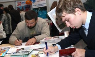 Число официальных безработных в России приблизилось к 5 млн человек