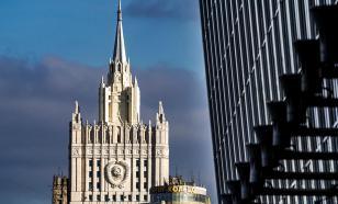 Из главного здания МИД РФ вынесли $1 млн в коробке из-под водки