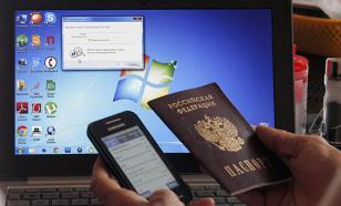 Звонки мошенников россиянам сочли национальным бедствием