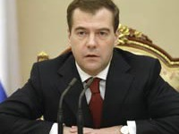 Медведев упразднил Росохранкультуру