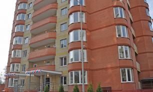 Новая Москва поставила рекорд по вводу жилья