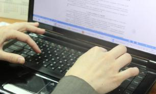 ФСБ выступила против создания базы цифровых профилей россиян
