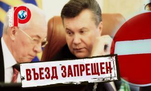 Азаров и Янукович невоспользуются безвизом с ЕС