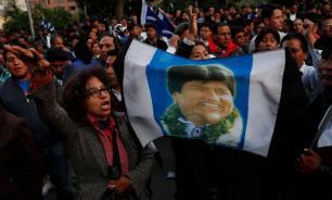 В Боливии готовятся к акциям протеста против временного правительства