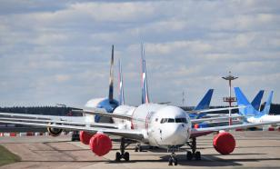Авиапредприятия России поддержат на 23,4 млрд рублей
