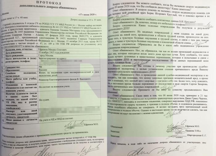 Ефремов официально признал свою вину в смертельном ДТП