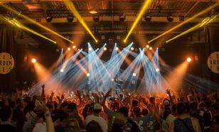 Любишь музыку - вперёд на фестиваль!