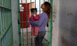 Беременным женщинам сократят срок пребывания в тюрьме
