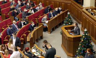 Депутат Рады ушла из партии, использовав туалетную бумагу
