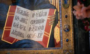 Божье и кесарево: святые покровители финансов