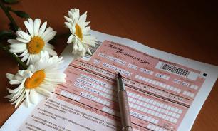 ЕГЭ по русскому языку не сдали 0,5% выпускников