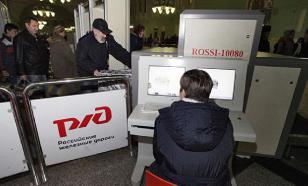 Личные данные 700 тыс. сотрудников РЖД утекли в интернет