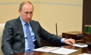 Автограф Путина ушел на аукционе за 340 тысяч рублей