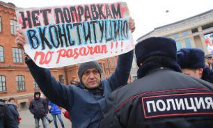 Заграница вдруг поможет? Европу просят защитить Конституцию РФ