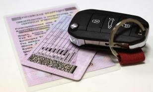 МВД предложило внести поправки в водительские документы