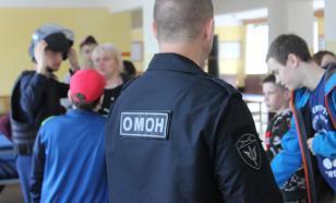 ОМОН проверит все школы в Челябинске