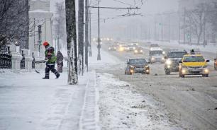 МЧС усилили мониторинг радиации в Москве