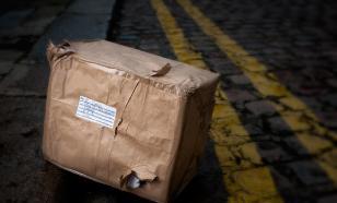 На Украине не принимают посылки, которые нужно отправить в Китай