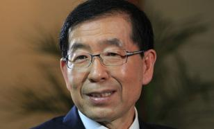 """Церемония похорон мэра Сеула пройдет в режиме """"онлайн"""""""
