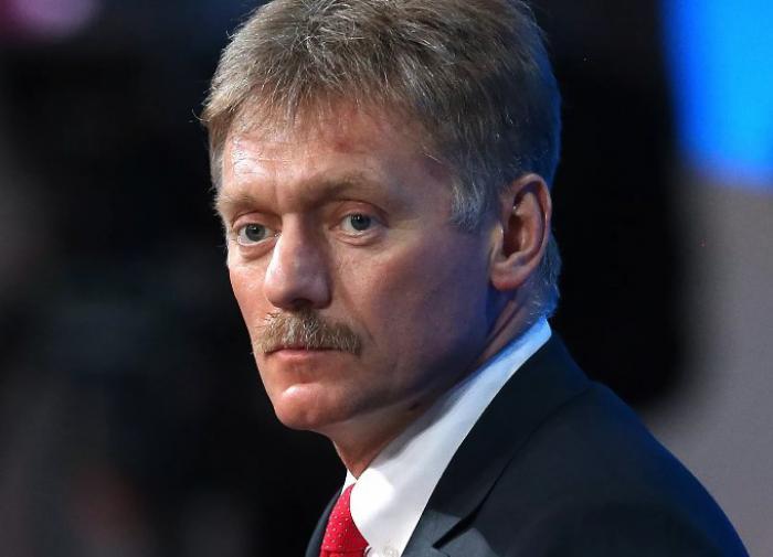 Песков: в России готовы обсуждать продолжение закупок газа Украиной