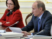 Президент внес в Госдуму кандидатуру Набиуллиной на пост главы ЦБ