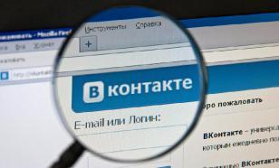 Житель Улан-Удэ выплатит 1 тыс. руб. за нацистскую символику в соцсетях