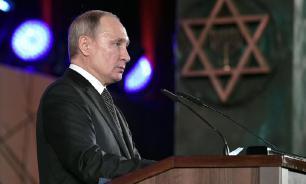 В ООН поддержали инициативу Путина провести саммит пяти лидеров Совбеза