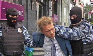 """Издателя журнала """"Флирт"""" задержали за организацию услуг эскорта"""