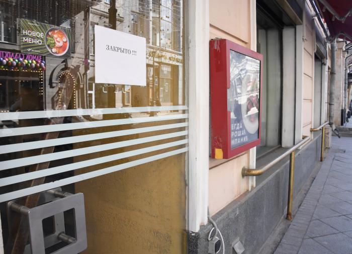 Великое закрытие: российский бизнес ставит антирекорды