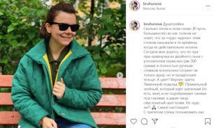 Татьяна Брухунова решила заработать на рекламе телогреек
