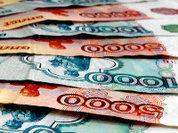 """Бюджет России спасет """"умеренная девальвация""""?"""