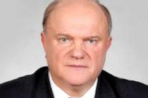 Зюганов: России нужен социализм XXI века