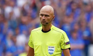 Судья Карасёв, не вставший на колено, получил назначение от УЕФА
