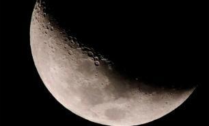 Астрономы: на самом деле Луна цветная