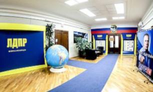 Лидер омского отделения ЛДПР:  Жириновский меня не увольнял