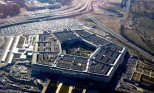 """Генералов Пентагона вызвали на """"разбор полётов"""""""