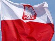 Польша вспомнила о жертвах зверств бандеровцев