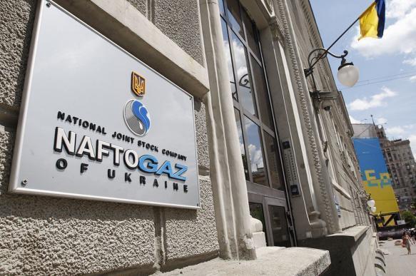 """Глава """"Нафтогаза"""" рассказал о планах России остановить транзит газа через Украину"""