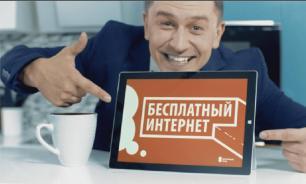 Список первых бесплатных интернет-сервисов составлен