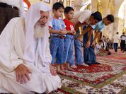 Ид уль-фитр - исламский праздник живота