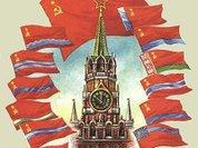Пропал документ о развале СССР