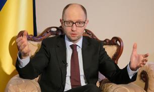 Яценюк подозревается в получении взятки в $3 млн
