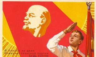 Молодому поколению следует равняться на советских пионеров – эфир Правды.Ру