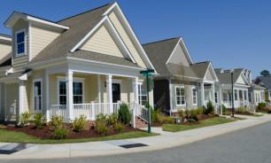 Основные виды недвижимости США
