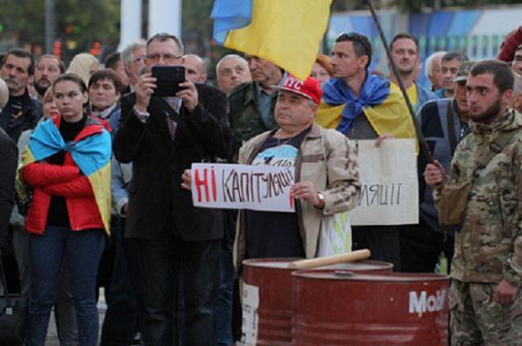 Грядет ли на Украине новый Майдан