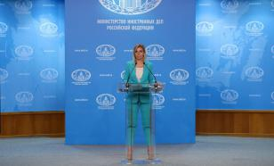 Захарова заявила об угрозах в свой адрес от сторонников Навального
