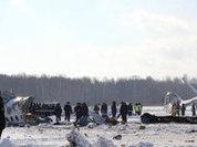 Авиакатастрофа в Тюмени: семьи погибших получат по 2 млн рублей